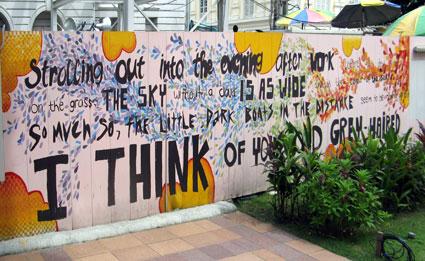 graffiti und street art news nr 346 graffiti in wien